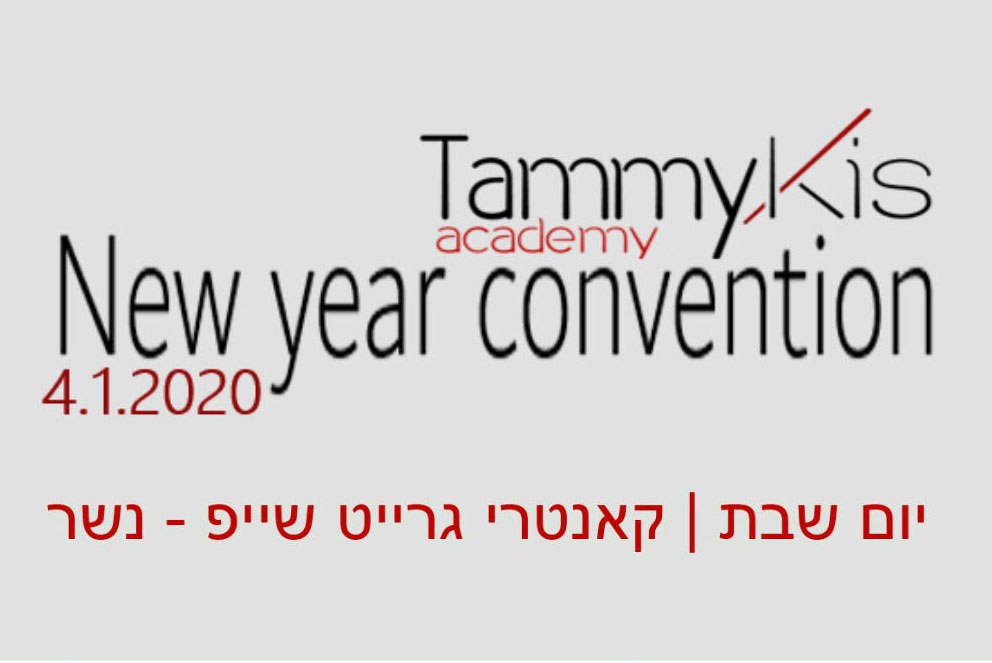 Tammy Kis New Year Convension 2020